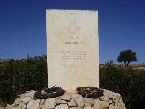 Memorial to Israeli pilot Dan Givon, Givat Hamatos.