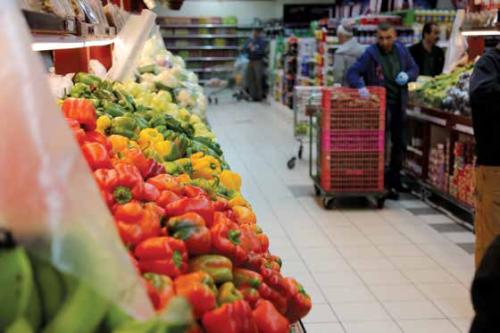 Rami Levy supermarket in Gush Etzion