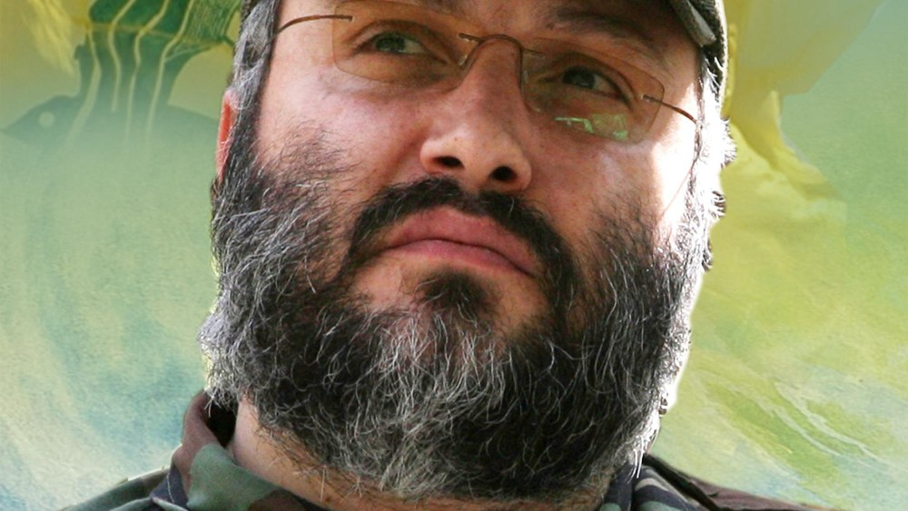 Hizbullah Commander Imad Mughniyeh: 10 Years since His Assassination