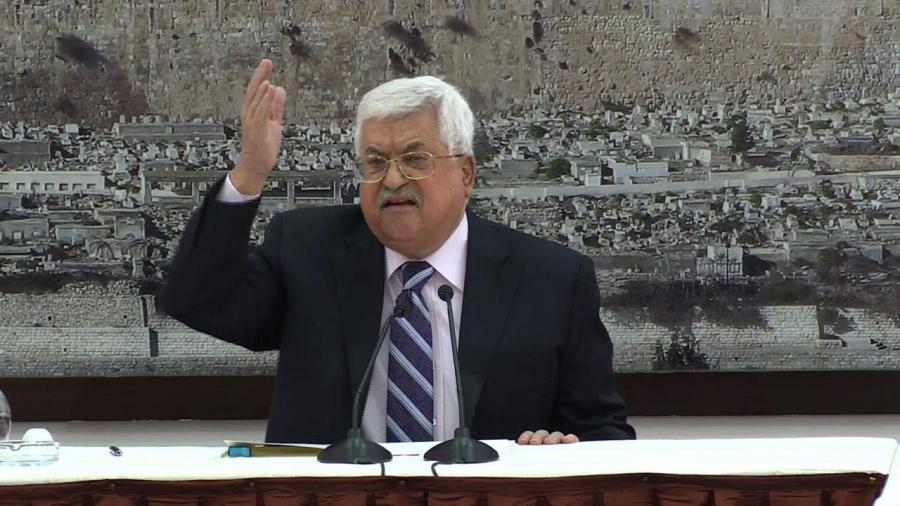 """Blood money, not benevolence: The PLO's Justification of """"pay for slay."""""""