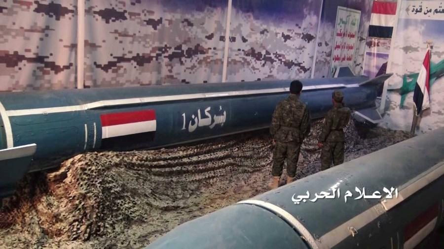 Yemen's Houthis Target Vital Saudi Arabian Infrastructure and Cities