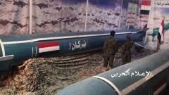Houthi Burkan-2 (Volcano-2) missiles.
