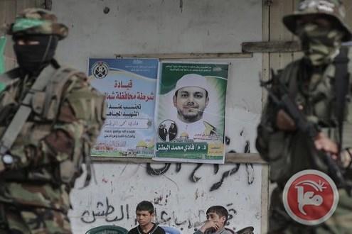 Hamas mourns Fadi al-Batsh in Gaza