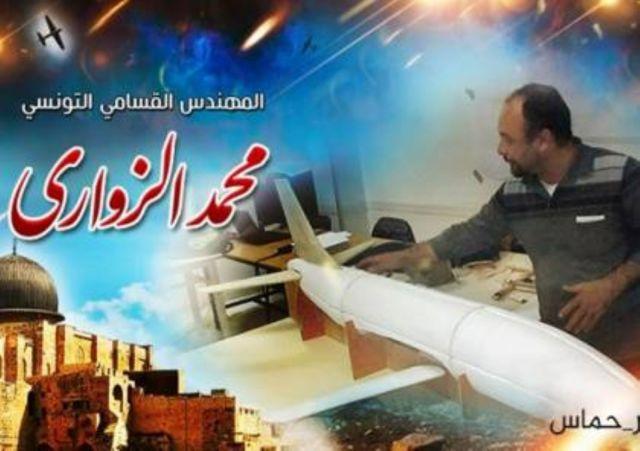 A Hamas obituary poster for Mohammed al-Zoari