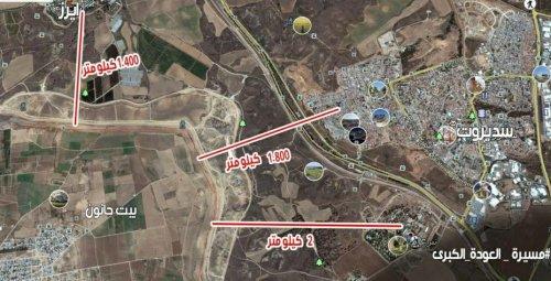 Carte distribuée aux émeutiers de Gaza via Facebook