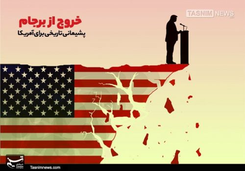 Iranian cartoon