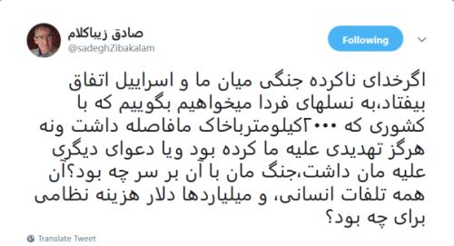 Twitter post