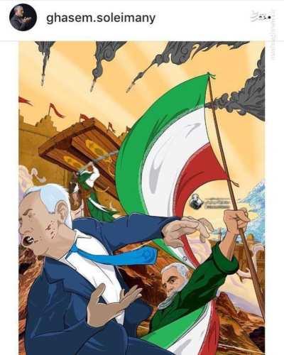 Soleimany cartoon