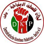 Demokratische Komitees Palästinas Berlin e.V. (DKP)