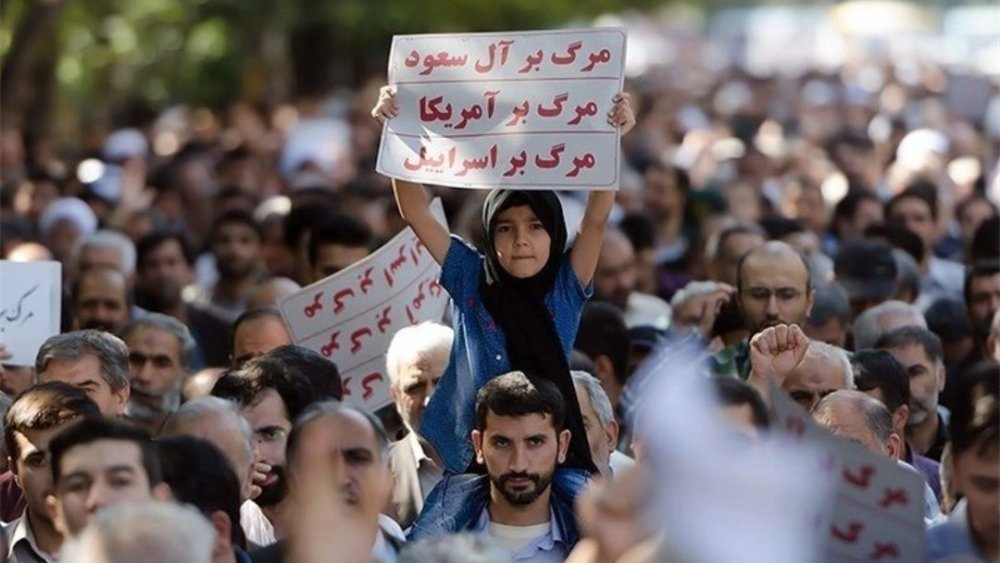"""Jerusalem Day"" in Iran"