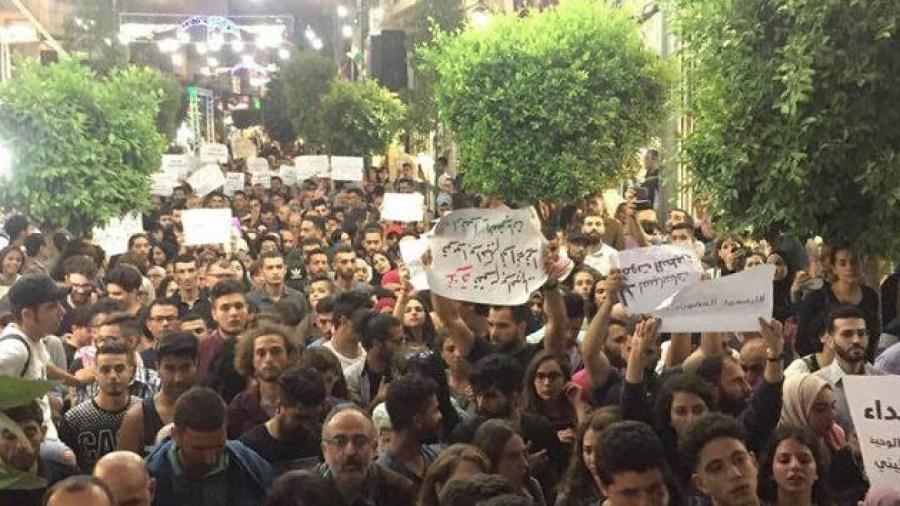Is Tahrir Square Coming to Ramallah?