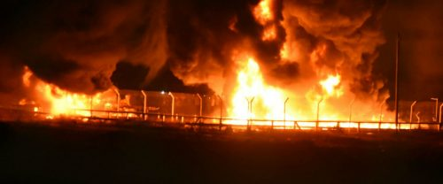 The arson attack on the Kerem Shalom transfer facility