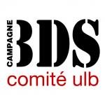 Comité BDS de l'ULB