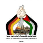 Verband der Palästinensischen Gemeinden Deutschland