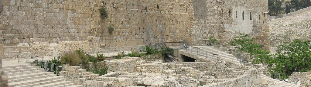 What Israel Should Do when a Stone Falls out of the Western Wall