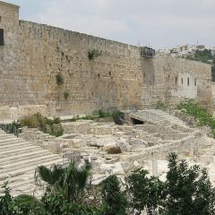 The Old City's southern wall.