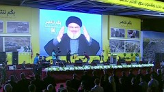 Hassan Nasrallah's televised speech to a Beirut crowd