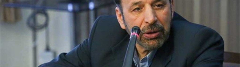 Iran Admits Senior Official Requested Political Asylum in Switzerland