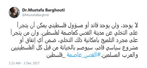 Barghouti tweet