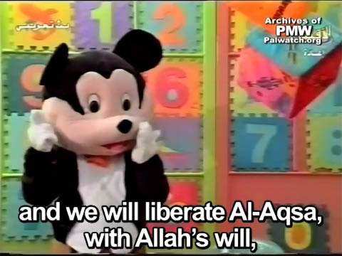 """Farfour"" the mouse on Al-Aqsa TV."