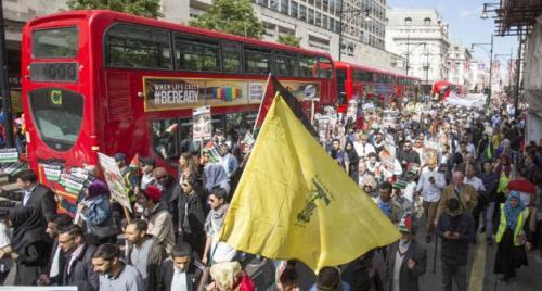 London's 2016 Al-Quds Day demonstration