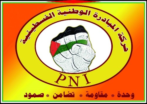 Palestinian National Initiative logo