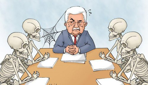 Mahmoud Abbas and his cabinet
