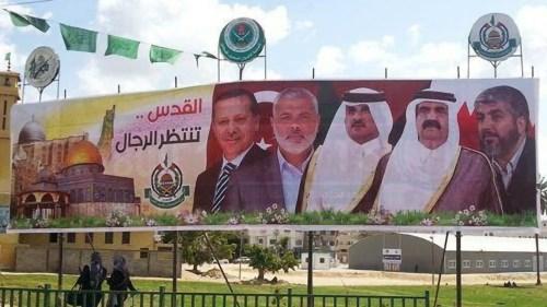 Gaza billboard