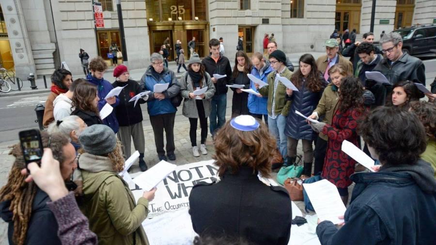 Toronto Group Prays for Palestinian Terrorists