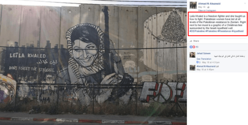 Leila Khaled, PFLP member and former hijacker of two Israeli airplanes (in 1969 and 1970).