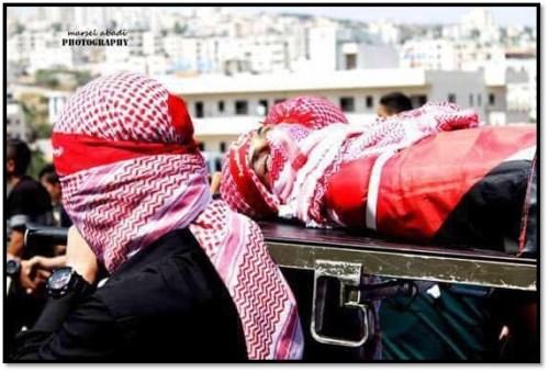 Raed al-Salhi's funeral