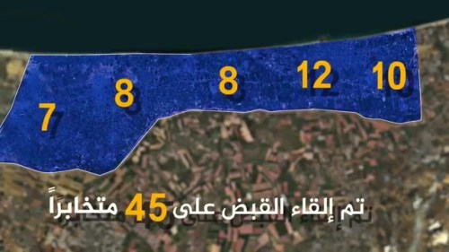 Where the 45 collaborators were arrested in Gaza