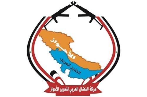 The ASMLA emblem
