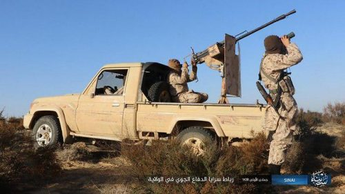 ISIS anti-aircraft gun in Sinai