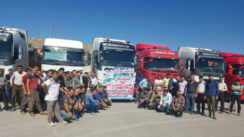 Truckers' strike.