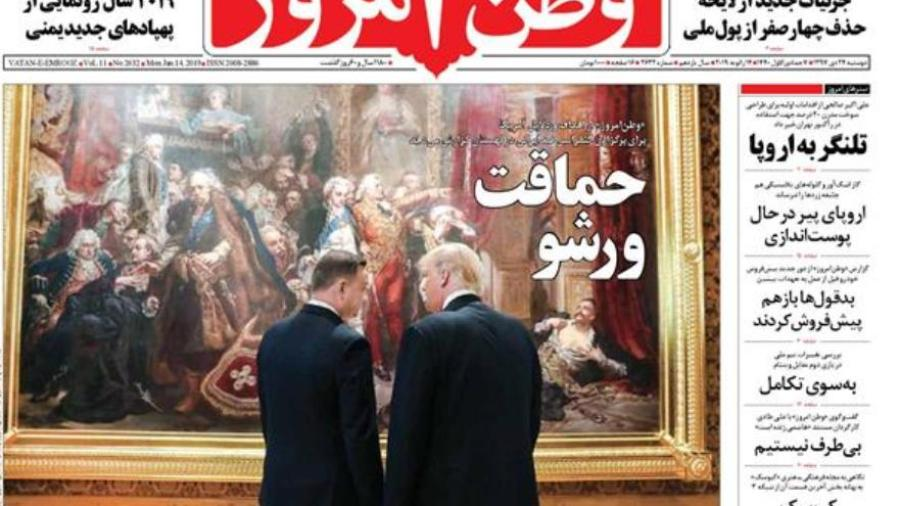 """Fools in Warsaw"": Iran Slams Poland for Hosting ""Anti-Iranian"" Conference"