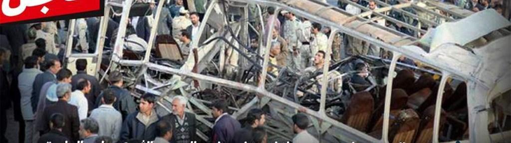Iranian-Pakistani Tensions in the Wake of Terrorist Attacks