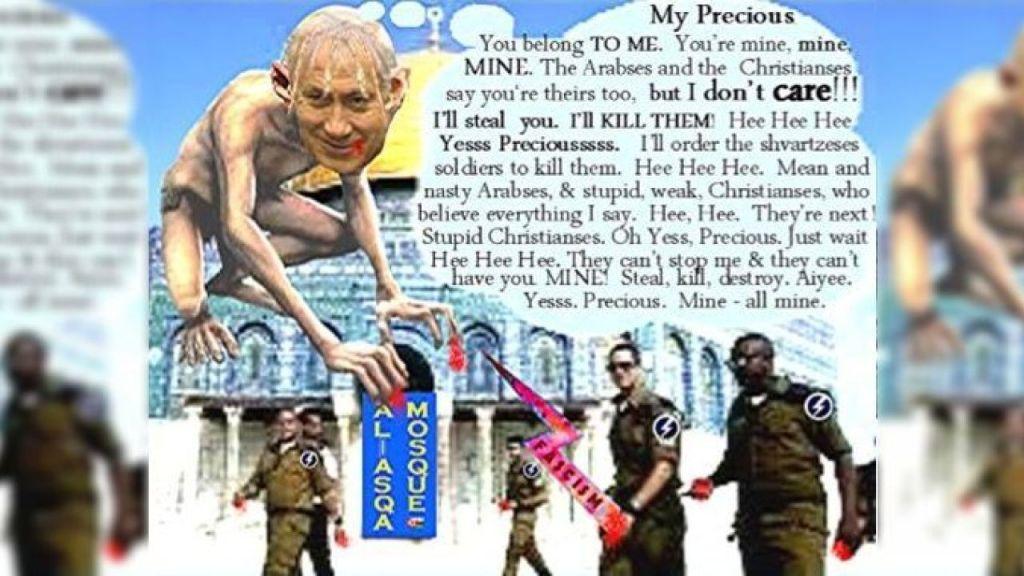 Toronto leftist depicts Netanyahu as a gollum eager to kill Arabs, Christians