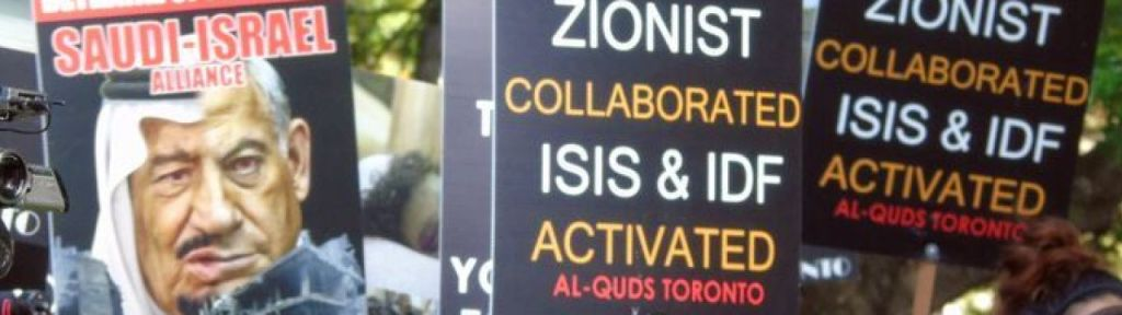 Ottawa Al-Quds Day rally to take place in front of Parliament Hill