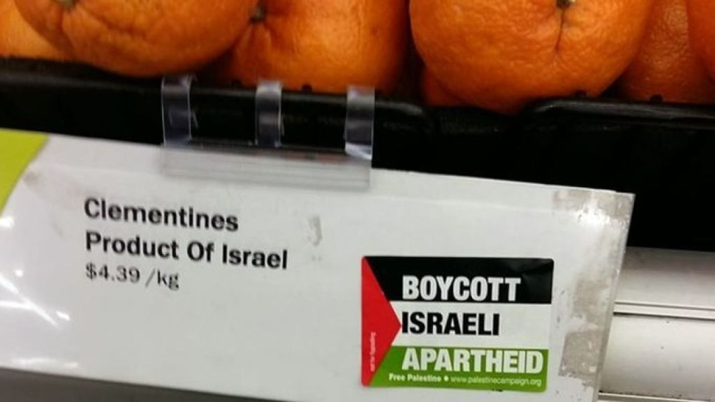 "Oshawa anti-Israel activist: ""I have struck Freshco"" with BDS stickers"