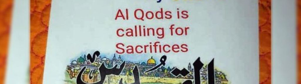"Ottawa anti-Israel protest: ""Al-Quds [Jerusalem] is calling for sacrifices"""