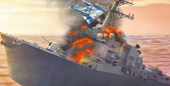 Burning U.S. battle ship