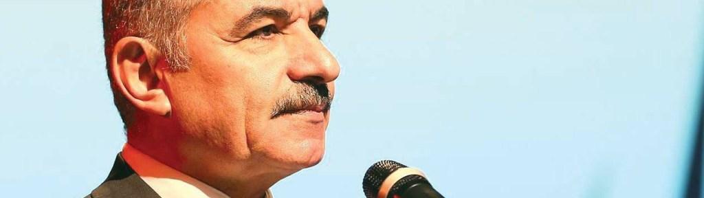 "Palestinian Prime Minister Muhammad Shtayyeh Prepares to Deploy a ""Struggle Economy"""