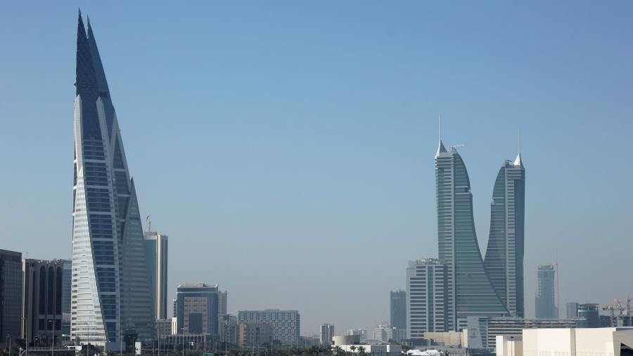 Why Is the Palestinian Authority Opposed to the Upcoming Economic Conference in Bahrain?
