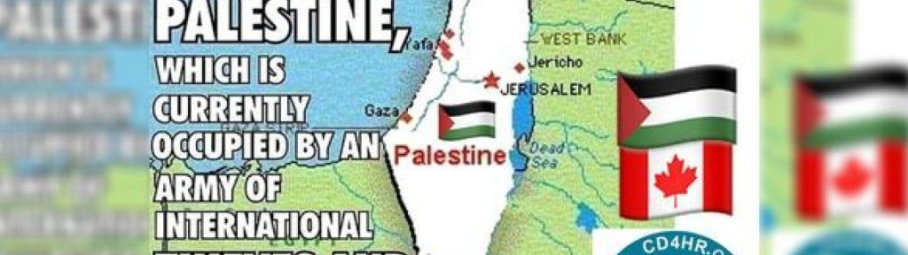 "CD4HR: ""There is no country called Israel"""