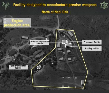 precision missile factory in southern Lebanon