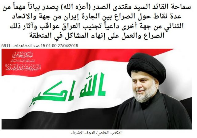 May 2019, Al-Sadr Tweet