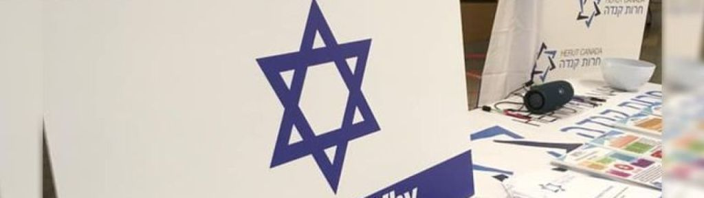 "Jewish student at York University: Arab students spat at us saying ""Jews control the world"""