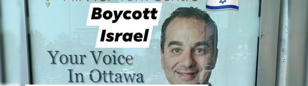 "BDS group: MP Michael Levitt ""is working for the Israeli regime's interests"""