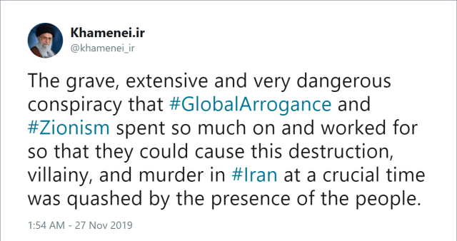 The Supreme Leader's Twitter comments to the Basij militia in Iran.
